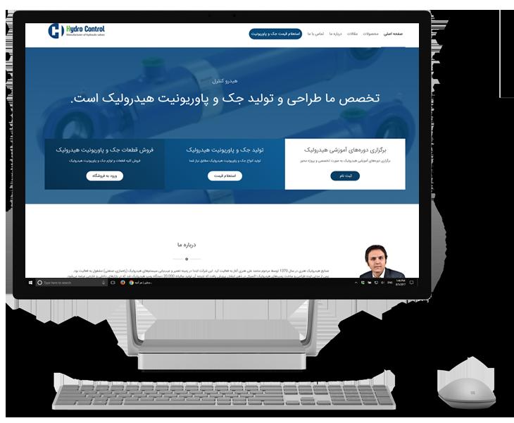 طراحی وب سایت صنایع هیدروکنترل هنری