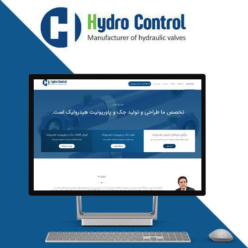 طراحی وب سایت شرکت صنایع هیدرو کنترل هنری